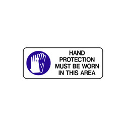 Mandatory - Face Shield Must Be Worn In This Area